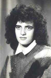 Лене 16 лет