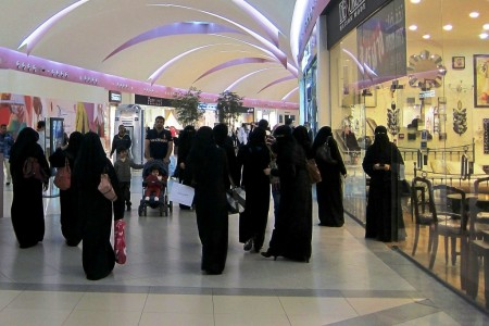 Saudi Arabia, Dhahran mall 3