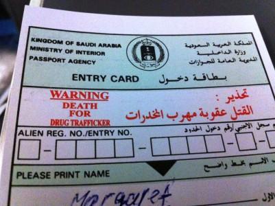Saudi Arabia, Immigration form