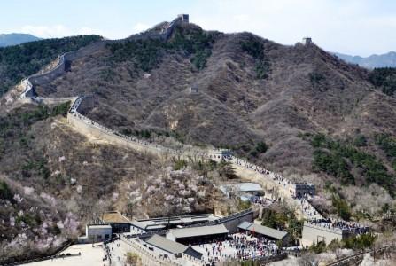 china57