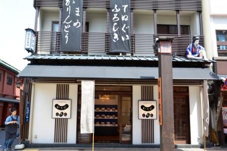 Japan 118
