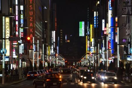 Japan 18