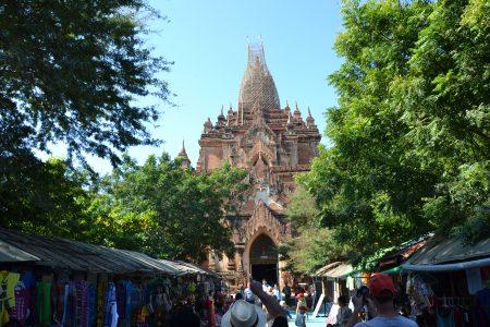 Htilominlo Temple 0-1