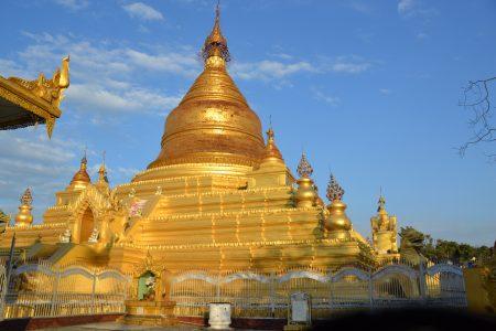 Kuthodaw Pagoda-11