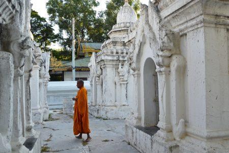 Kuthodaw Pagoda 4