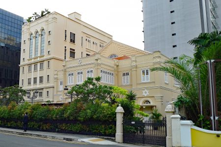 Jacob_Ballas_Centre_and_Maghain_Aboth_Synagogue,_Singapore_-_20110318